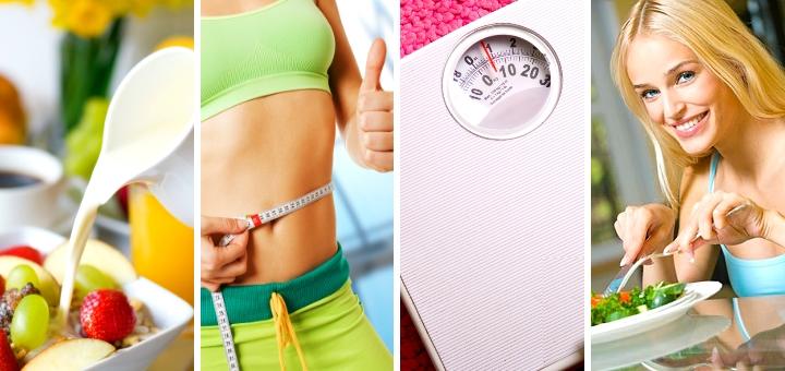 Скидки, Программа снижения веса, купоны от Biglion в