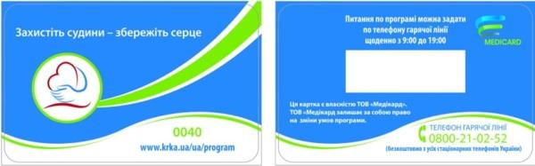 препарат спирива респимат 2.5 микро дозы видео