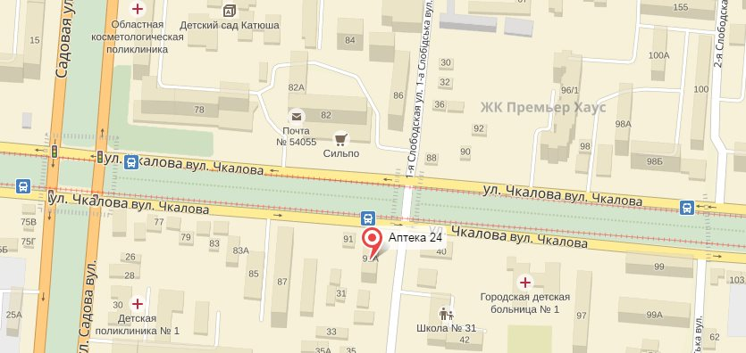 Аптека24 - г. Николаев ул. Чкалова, 91А