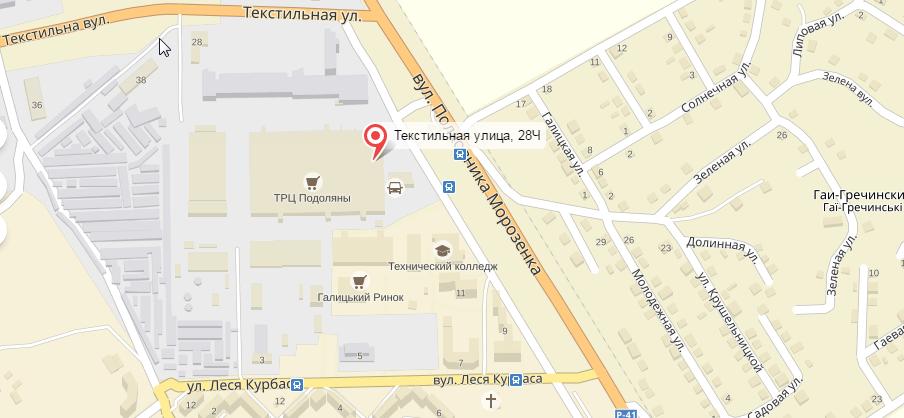 "Аптека24 - г. Тернополь ул. Текстильная, 28-Ч ТЦ ""Подоляны"""