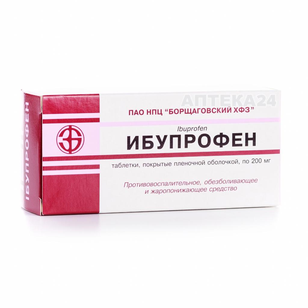 Ибупрофен повышает или понижает давление